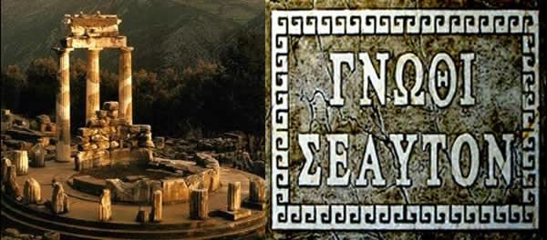 Oráculo de Delfos e a natureza humana